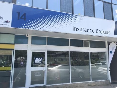 Unit 2 Ground Floor/14-16 Dundas Court Phillip, ACT 2606