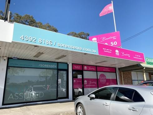 Shop B/201 Pacific Highway Charmhaven, NSW 2263