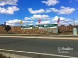 Lot 137/ Annabelle Way Beaudesert, QLD 4285
