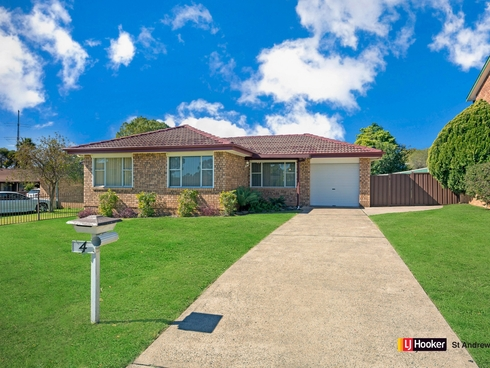 4 Kidd Place Minto, NSW 2566