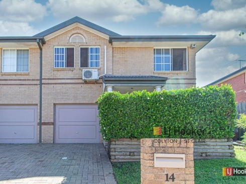 14 Gould Way Blacktown, NSW 2148